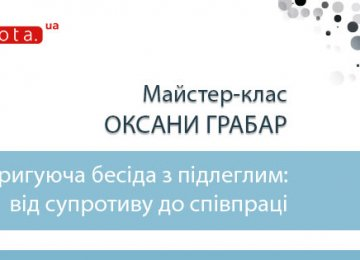 МК_Грабар_веб2