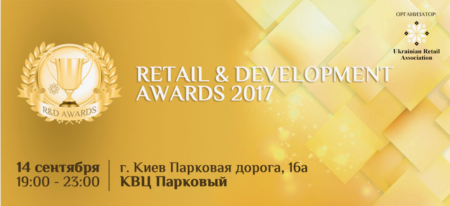 Retail & Development Awards 2017