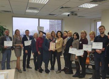 Сотрудники департамента персонала Национального банка Украины стали бизнес-коучами, пройдя обучение в Академии ДТЭК